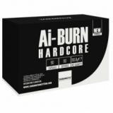 Yamamoto Nutrition - Ai-Burn Hardcore 90 kapsula